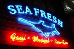 Sea Fresh Neon Sign, Creative Signs