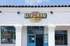 Wingman Rodeo Custom Graphic Sign, Santa Barbara, CA